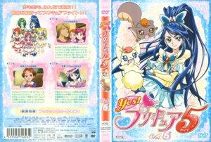 Rating: Safe Score: 1 Tags: disc_cover futari_wa_pretty_cure pretty_cure yes!_precure_5 User: Radioactive