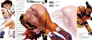 Rating: Explicit Score: 10 Tags: crossdress male poju shota User: Radioactive