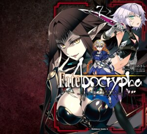 Rating: Safe Score: 5 Tags: armor bandages cleavage fate/apocrypha fate/stay_night ishida_akira jack_the_ripper jeanne_d'arc jeanne_d'arc_(fate) pointy_ears semiramis_(fate) tattoo thighhighs weapon User: kiyoe