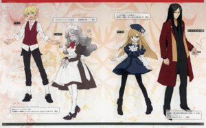 Rating: Safe Score: 13 Tags: character_design dress fate/apocrypha fate/stay_night heels konoe_ototsugu lord_el-melloi_ii maid pantyhose waver_velvet User: 逍遥游