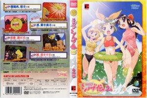 Rating: Safe Score: 4 Tags: 2x2=shinobuden bikini cleavage disc_cover miyabi obunai_mitsuru onsokumaru shinobu shiranui_kaede swimsuits wet User: Radioactive