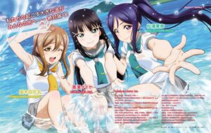 Rating: Questionable Score: 42 Tags: digital_version jpeg_artifacts kunikida_hanamaru kurosawa_dia love_live!_sunshine!! matsuura_kanan see_through seifuku suzuki_isamu wet wet_clothes User: prismarine