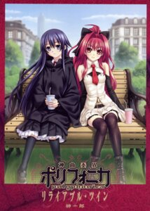 Rating: Safe Score: 20 Tags: corticarte_apa_lagranges crossover dress kannatsuki_noboru machiya_matia seifuku shinkyoku_soukai_polyphonica shinkyoku_soukai_polyphonica_black_series thighhighs User: MDGeist
