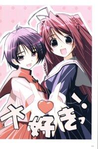 Rating: Safe Score: 13 Tags: akata_itsuki cocoro_navi crossover seifuku taisetsu_na_uta User: blooregardo