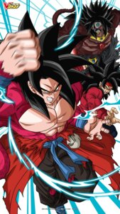 Rating: Safe Score: 6 Tags: bardock broly dragon_ball dragon_ball_gt son_goku tagme User: kiyoe