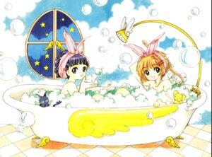 Rating: Questionable Score: 5 Tags: bathing card_captor_sakura clamp daidouji_tomoyo fixed kerberos kinomoto_sakura naked spinel_sun User: cosmic+T5