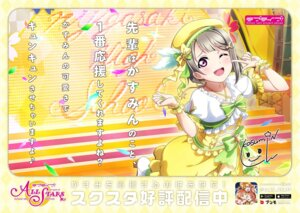 Rating: Safe Score: 12 Tags: autographed heels love_live!_nijigasaki_high_school_idol_club love_live!_school_idol_festival_all_stars nakasu_kasumi tagme User: saemonnokami