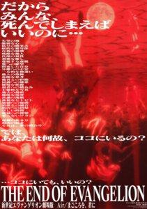 Rating: Safe Score: 11 Tags: akagi_ritsuko ayanami_rei horaki_hikari ibuki_maya katsuragi_misato masayuki neon_genesis_evangelion souryuu_asuka_langley User: OZKai2015