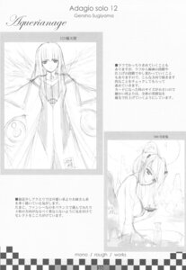 Rating: Questionable Score: 2 Tags: genshou_koubou monochrome naked onsen sketch sugiyama_genshou User: Radioactive