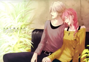 Rating: Safe Score: 9 Tags: lightning_returns:_final_fantasy_xiii tagme User: Radioactive