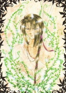 Rating: Safe Score: 1 Tags: fushigi_yuugi hotohori male watase_yuu User: Radioactive