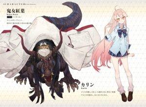 Rating: Safe Score: 12 Tags: fate/requiem monster noco seifuku User: kiyoe