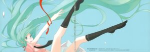 Rating: Safe Score: 6 Tags: chroma_of_wall gap hatsune_miku tansuke vocaloid User: midzki