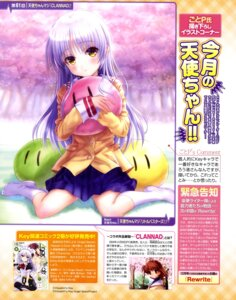 Rating: Safe Score: 52 Tags: angel_beats! clannad cosplay dress furukawa_nagisa goto-p maid seifuku tenshi wedding_dress yurippe User: drop