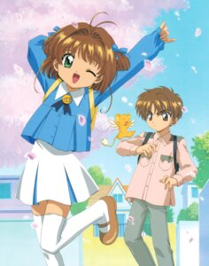 Rating: Safe Score: 4 Tags: card_captor_sakura kerberos kinomoto_sakura li_syaoran madhouse thighhighs User: Omgix