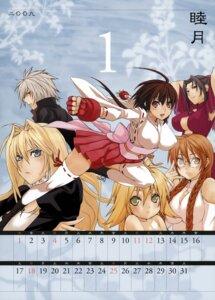Rating: Safe Score: 13 Tags: calendar gokurakuin_sakurako homura kazehana kusano matsu musubi sekirei thighhighs tsukiumi User: blooregardo
