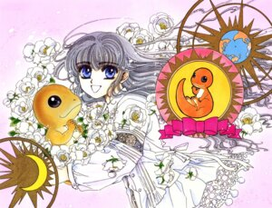 Rating: Safe Score: 1 Tags: clamp rex_kyouryuu_monogatari User: Radioactive
