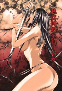 Rating: Questionable Score: 38 Tags: ass blood naked shiozaki_yuuji sword User: Radioactive