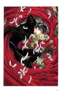 Rating: Safe Score: 1 Tags: clamp male monou_fuuma x User: Share
