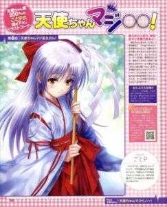 Rating: Safe Score: 31 Tags: angel_beats! goto-p miko tenshi User: SubaruSumeragi
