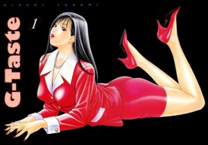 Rating: Safe Score: 15 Tags: business_suit g-taste pantyhose yagami_hiroki User: MDGeist