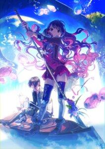 Rating: Safe Score: 29 Tags: heels isekai_meikyuu_no_saishinbu_wo_mezasou seifuku sword tagme thighhighs ukai_saki weapon User: Mr_GT
