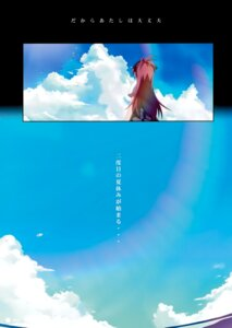 Rating: Safe Score: 0 Tags: bell's_brand izumi_bell puella_magi_madoka_magica sakura_kyouko User: Hatsukoi
