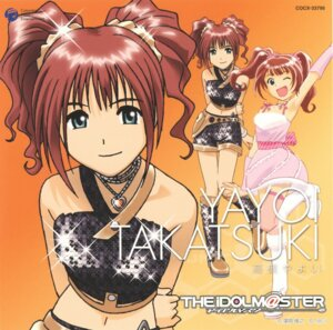 Rating: Safe Score: 4 Tags: disc_cover kubooka_toshiyuki takatsuki_yayoi the_idolm@ster User: Radioactive