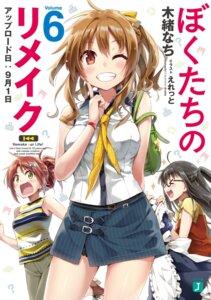 Rating: Safe Score: 16 Tags: bokutachi_no_remake breast_hold eretto heels kogure_nanako User: kiyoe