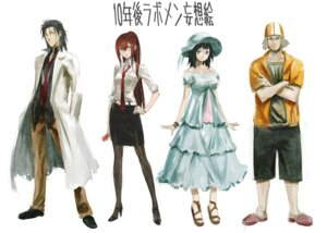 Rating: Safe Score: 35 Tags: dress hashida_itaru makise_kurisu megane okabe_rintarou shiina_mayuri steins;gate syow-maru User: dyj