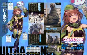 Rating: Safe Score: 8 Tags: katsudansou monster monster_girl photo thighhighs ultra_kaijuu_gijinka_keikaku User: drop