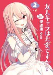 Rating: Safe Score: 19 Tags: dress nmaaaaa yuujin_character_wa_taihen_desu_ka? User: kiyoe
