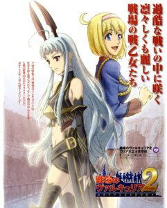Rating: Safe Score: 5 Tags: aliasse cosette_coalhearth tagme thighhighs valkyria_chronicles valkyria_chronicles_2 User: blooregardo