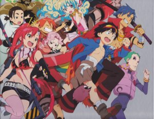 Rating: Safe Score: 31 Tags: bikini_top boota darry gimmy gun kamina leeron lord_genome nia nishigori_atsushi overfiltered rossiu simon tengen_toppa_gurren_lagann thighhighs yoko User: nphuongsun93