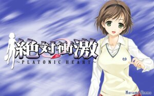Rating: Safe Score: 10 Tags: happoubi_jin honma_natsume seifuku wallpaper zettai_shougeki_platonic_heart User: abdd