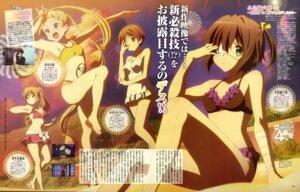 Rating: Safe Score: 43 Tags: bikini chuunibyou_demo_koi_ga_shitai! dekomori_sanae eyepatch nibutani_shinka swimsuits takanashi_rikka tsuyuri_kumin yoshimura_tomoko User: drop