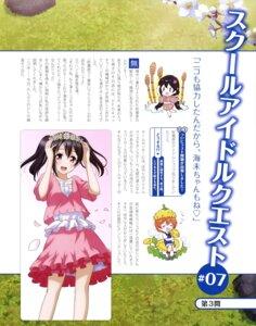 Rating: Safe Score: 20 Tags: chibi hoshizora_rin kiyose_akame love_live! otono_natsu toujou_nozomi yazawa_nico yukata User: drop