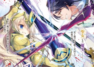 Rating: Safe Score: 10 Tags: armor seirei_tsukai_no_blade_dance shimesaba_kohada sword User: kiyoe