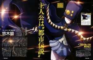 Rating: Safe Score: 6 Tags: boogiepop_phantom boogiepop_phantom_(character) seifuku sweater tsuchiya_kei weapon User: drop