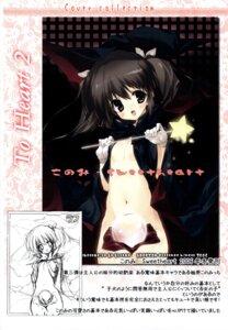 Rating: Questionable Score: 15 Tags: naked_cape sketch to_heart_2 to_heart_(series) uropyon urotan yuzuhara_konomi User: Radioactive