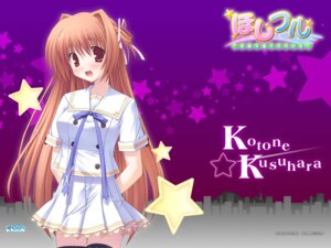 Rating: Safe Score: 11 Tags: hoshiful ikegami_akane kusuhara_kotone wallpaper User: admin2