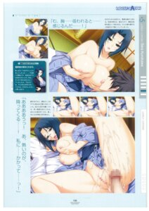 Rating: Explicit Score: 15 Tags: areola breast_grab censored cleavage cum expression hibiki_works iizuki_tasuku kimono kurokawa_sera lovely_x_cation megane nipples nopan open_shirt penis pussy sex skirt_lift User: 4ARMIN4