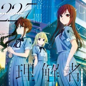 Rating: Safe Score: 11 Tags: 22/7 disc_cover horiguchi_yukiko seifuku User: saemonnokami