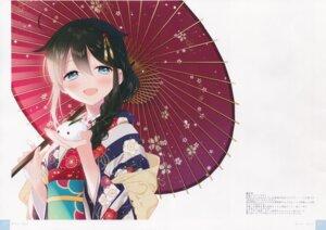 Rating: Safe Score: 17 Tags: kantai_collection kimono moni naoto shigure_(kancolle) umbrella User: kiyoe