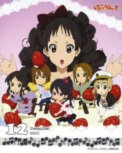 Rating: Safe Score: 12 Tags: akiyama_mio calendar chibi hirasawa_yui k-on! kotobuki_tsumugi naitou_nao nakano_azusa overfiltered tainaka_ritsu User: Hachiko