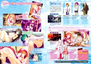 Rating: Explicit Score: 21 Tags: animal_ears crease cunnilingus favorite fellatio gt haku_(irotoridori_no_sekai) irotoridori_no_sekai kisaragi_mio maid miko minami_kana_(irotoridori_no_sekai) natsume_eri nikaidou_shinku nipples penis pussy ren_(irotoridori_no_sekai) sex shida_kazuhiro toumine_tsukasa User: Kalafina