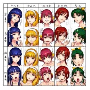 Rating: Explicit Score: 11 Tags: aoki_reika cum ereka expression hino_akane hoshizora_miyuki kise_yayoi midorikawa_nao pretty_cure smile_precure! User: Radioactive