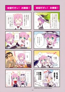 Rating: Safe Score: 3 Tags: 4koma michioka_airi moriyama_shijimi shoujo_shiniki_shoujo_tengoku takagi_sana User: Hatsukoi