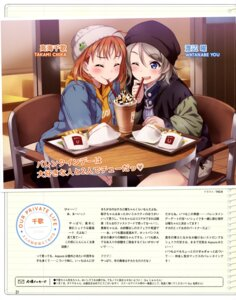 Rating: Safe Score: 17 Tags: inou_shin love_live!_sunshine!! pantyhose takami_chika watanabe_you yuri User: drop