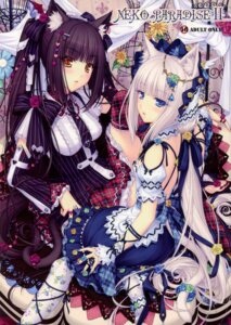 Rating: Safe Score: 194 Tags: animal_ears chocola gothic_lolita lolita_fashion neko_works nekomimi nekopara sayori tail thighhighs vanilla User: Aurelia